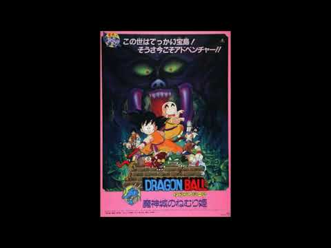 Dragon Ball Movie #2: Sleeping Princess In Devil's Castle Review