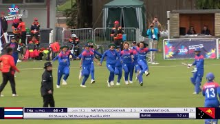 ICC T20WC Qualifier: THA v PNG - Match highlights