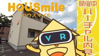 南島田町 アパート 1Kの動画説明