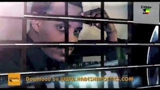 Temesgen Gebregziabher - Eko Men Gebash (Official Audio Video)