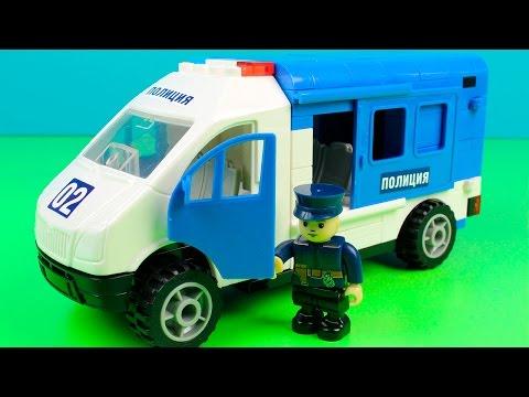 Собираем полицейскую машинку и полицейского
