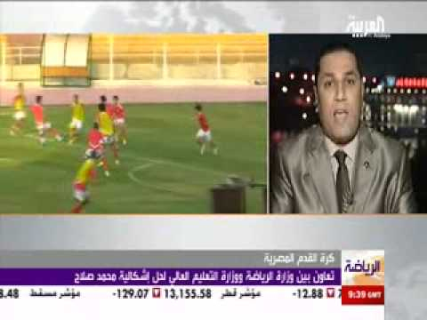 عبد الناصر زيدان يتحدث عن مشكلة محمد صلاح مع التجنيد