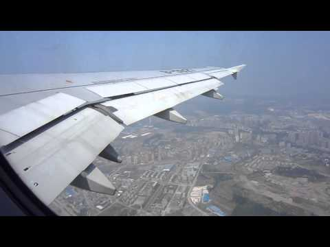 China Eastern Airlines Airbus A320-200 Take-Off from Chongqing Jiangbei Airport China