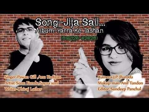 Most Popular Haryanvi Song | Jija Sali | Yarra Ke Tashan | Pawan Gill, Anu Kadiyan video