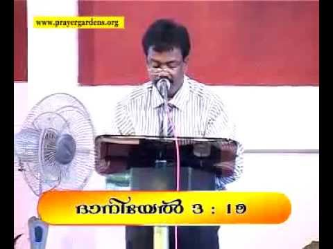 Malayalam Christian Speech.bro.r.d.sunder Singh.ministry Of Jesus 51 video