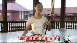 Download Lagu Khmer song Gratis STAFABAND