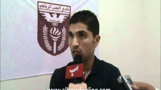 """التايب لــ""""البلد"""": سأعيد الجماهير الكويتية للملاعب مرة أخرى"""