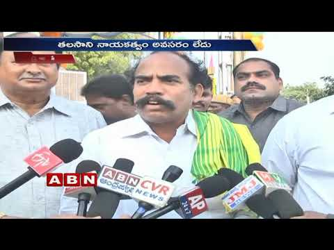 TDP will win 175 seats in 2019 elections : AP Minister Jawahar | ABN Telugu