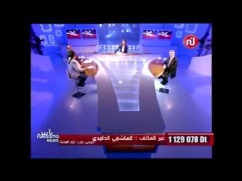 عركة على المباشر بين الهاشمى الحامدي و سفيان بن حميدة