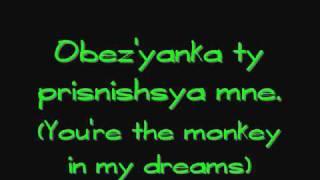 t.A.T.u. - Obezyanka Nol