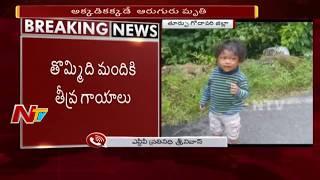 ఒకేసారి వైజాగ్, కాకినాడలో ఘోర రోడ్డు ప్రమాదాలు | ప్రాణాలను బలితీసుకుంటున్న అతివేగం | NTV