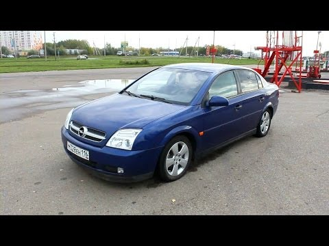 2002 Opel Vectra C Start Up Engine And In Depth