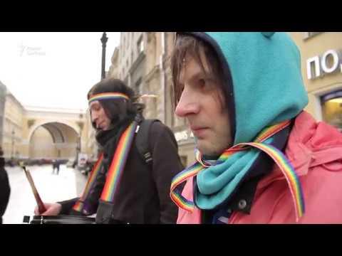 """Cмотр войск """"ЛГБТ-спецназа"""""""