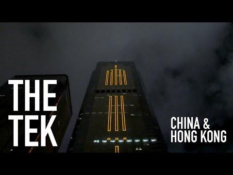 The Tek: Hong Kong & China