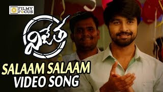 Salaam Salaam Video Song Trailer | Vijetha Video Songs | Kalyan Dev, Malvika Nair