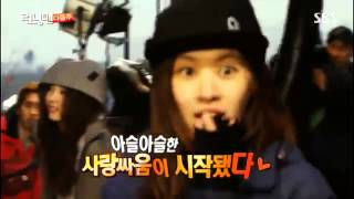 [Jung So Min 정소민] Running Man 런닝맨 Ep.237 Preview