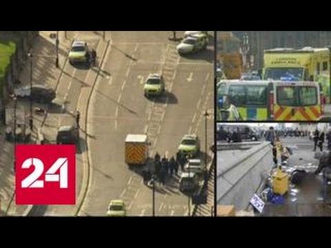Пушков: Лондон может отказаться от помощи РФ в расследовании
