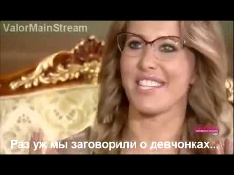 Лукашенко . Интервью с  Собчак