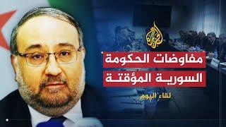 لقاء اليوم- رئيس الحكومة السورية المؤقتة أحمد طعمة
