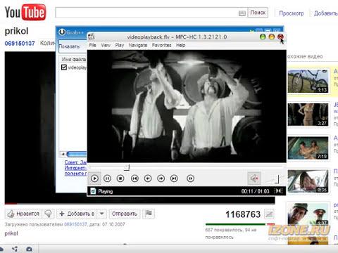 Видео-обзор программы Orbit Downloader