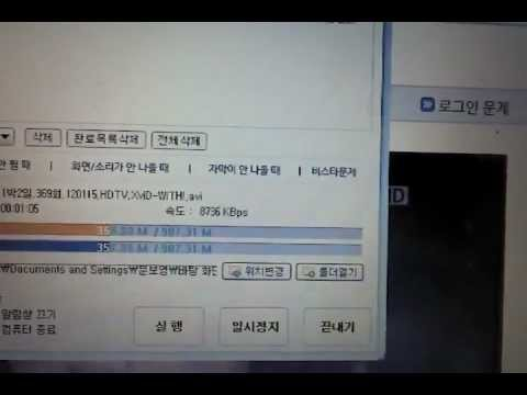 I love amazing internet speed in Korea!! lol.