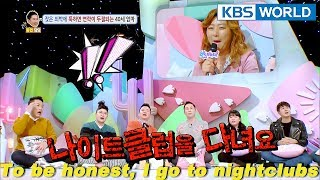 I'm here today to report a missing person!!!!!  [Hello Counselor Sub : ENG,THA / 2018.03.19]