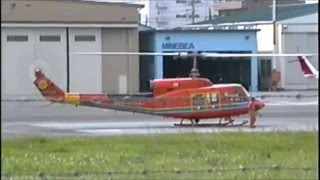 BELL214B  Engin start~take off shinnihon helicopter