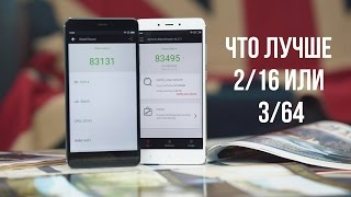 Стоит ли покупать смартфоны с 2 ГБ ОЗУ, если у тебя MIUI?