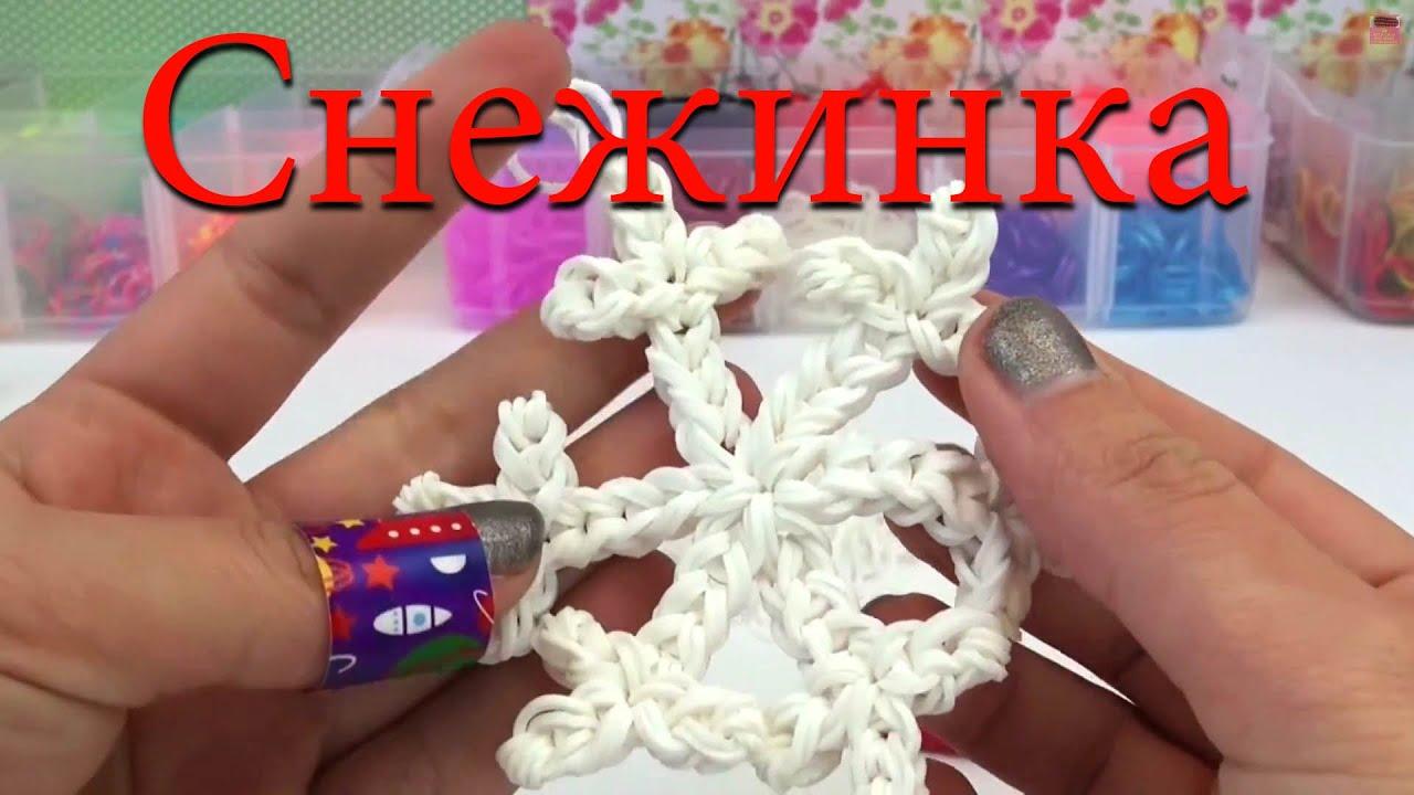 Как из резинок сделать игрушку на станке