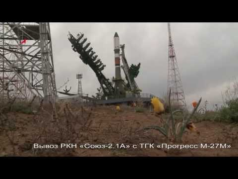 A Soyuz Rocket Carrying the Progress M-27M Spacecraft is Moved to the Launch Pad