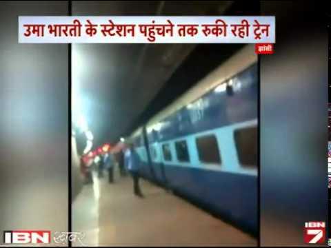Uma Bharti Hui Late To Chain Pulling kar Roki Train!