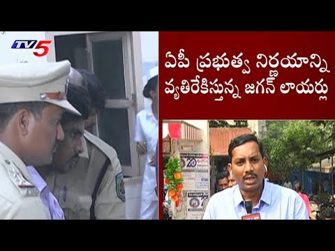 NIA VS AP Police | YS Jagan Attack Case at Vijayawada Court | TV5 News