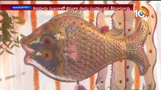 విజయనగరం వైభవంగా శ్రీ పైడితల్లి అమ్మవారి సిరిమాను సంబరాలు