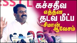 Seeman introduce his party Symbol | Cine Flick