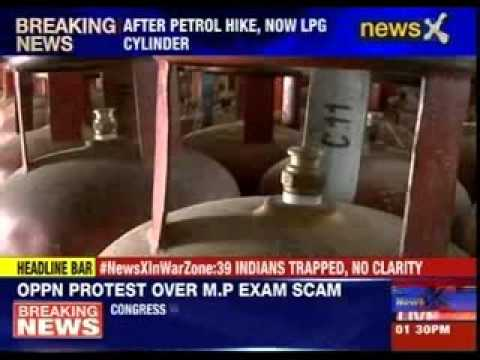 LPG cylinder to be dearer by Rs 16.50