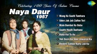 Naya Daur [1957] - Dilip Kumar - Vyjayanthimala - Bollywood Old Hindi Songs - O. P. Nayyar