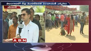 Karimnagar District Collector face to face over Grama Panchayat Elections | Telangana