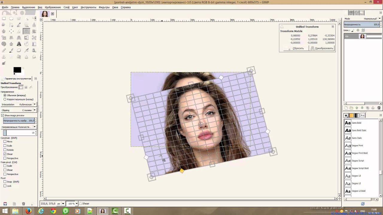 Как сделать рамку фото в gimp