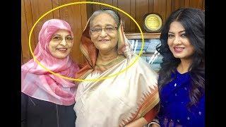 নায়িকা শাবানাকে যে কারণে প্রধানমন্ত্রীর কাছে যেতে হল ! Shabana with Prime Minister showbiz news !