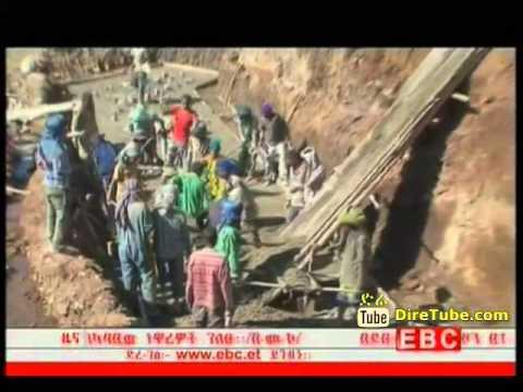The Latest Amharic News From EBC Jan 09, 2014