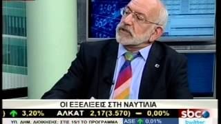 SBCTV ΓΙΑΝΝΗΣ ΦΑΡΑΚΛΑΣ - ALLABOUTSHIPPING.CO.UK (3-1-2014)
