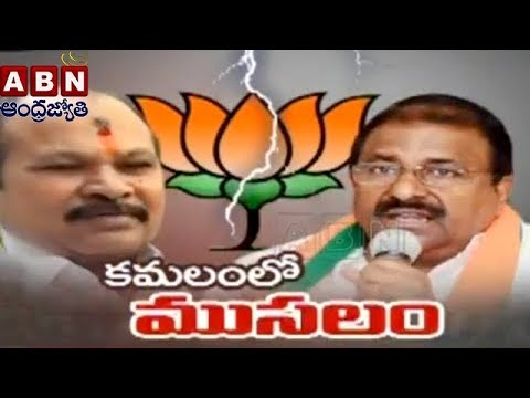 Political Rage in AP BJP over making Kanna Lakshminarayana as Party President | ABN Telugu