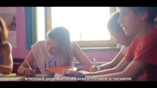 Test preparation english lesson. Cambridge Test. Летний языковой лагерь