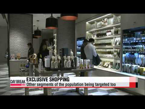 Growing popularity of exclusive sections at department stores   백화점 남성 매출 ′껑충′..