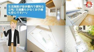 ◆Blooming Garden 早良区飯倉6丁目 全2棟(2019年4月完成)◆-福岡市早良区飯倉6丁目36-18-外観