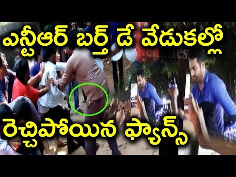 Jr NTR Birthday Celebrations 2018 | Tarak Fans Hungama | Tollywood Nagar