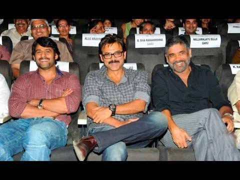 Eega Movie Audio Function Highlights - 02