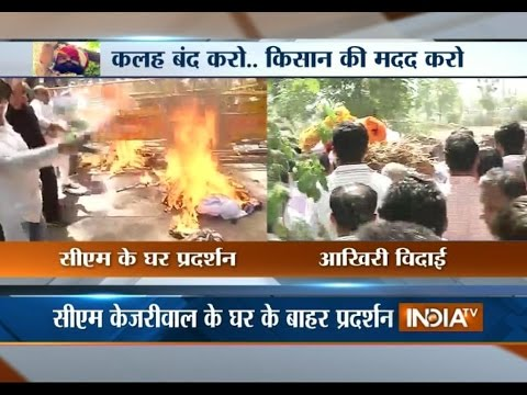 Farmer's Suicide: Is AAP Responsible for Gajendra Singh Death - India TV