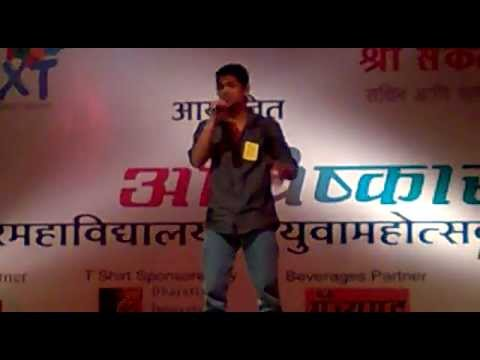 Jiv Rangla By Mandar Shevde video