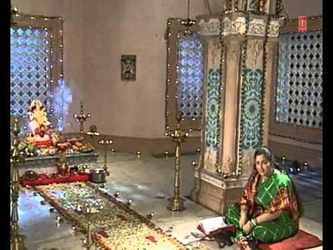 Mahalakshmi Chalisa By Anuradha Paudwal Video Song I Bhakti...